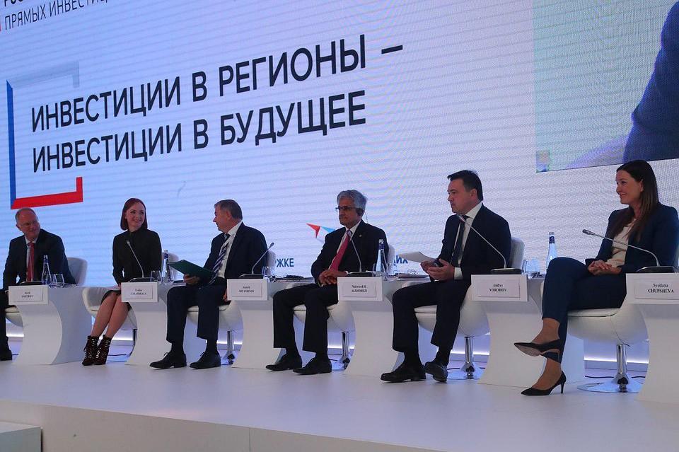 Губернатор Московской области Андрей Воробьёв принял участие в форуме «Инвестиции в регионы.