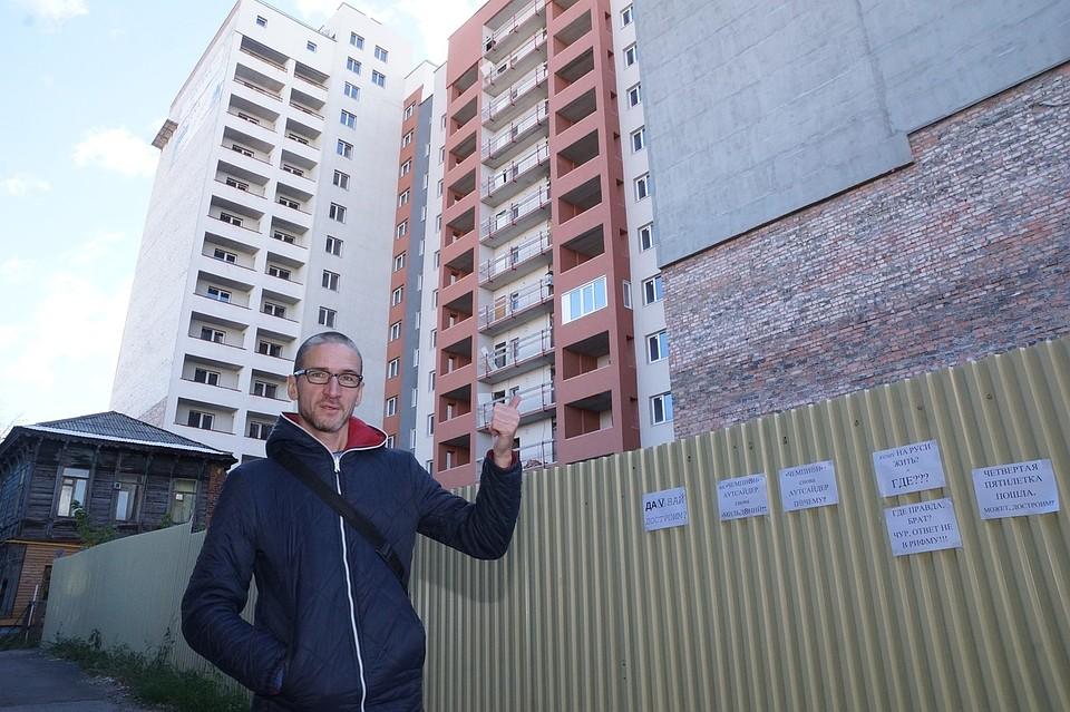 Квартира Ильи Богданова была готова 8 лет назад, но он не может в нее переехать