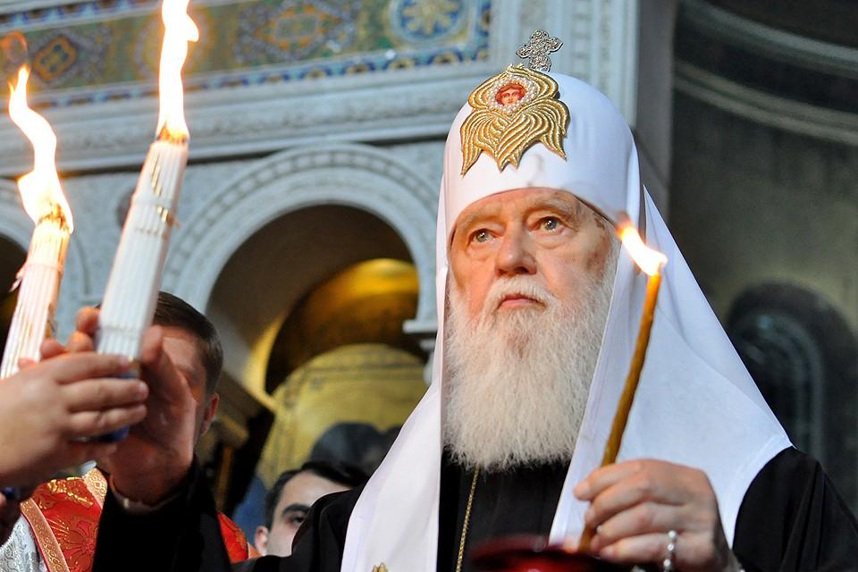 Глава неканонической Украинской православной церкви Киевского патриархата Патриарх Филарет.