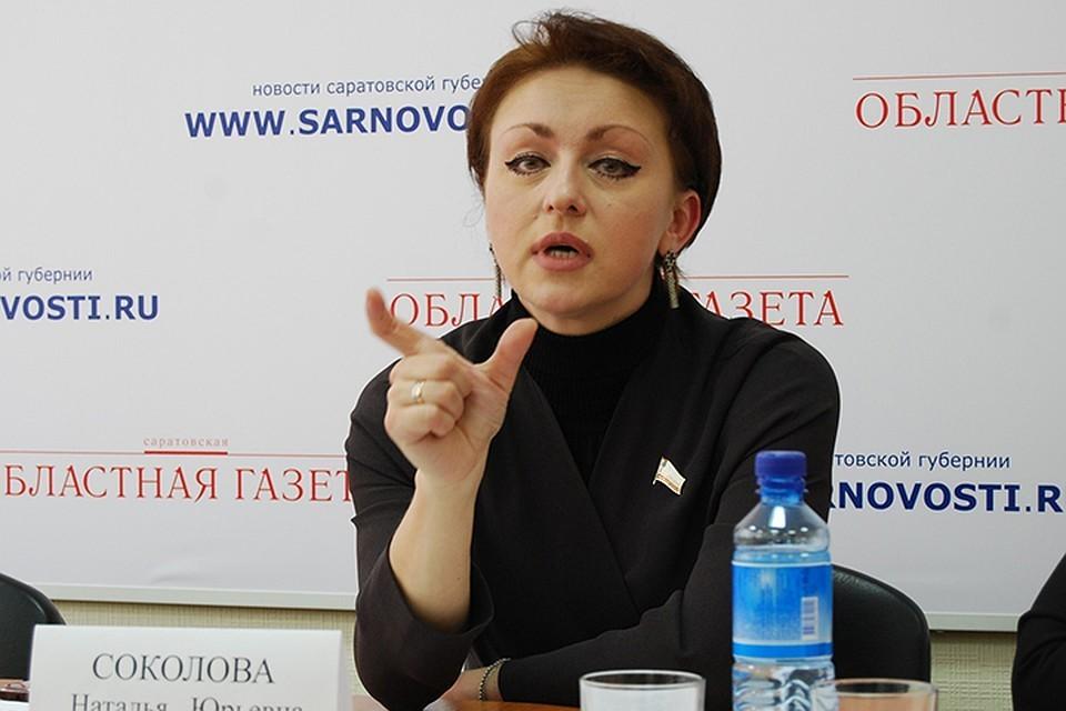 Наталья Соколова. Фото: сайта правительства Саратовской области