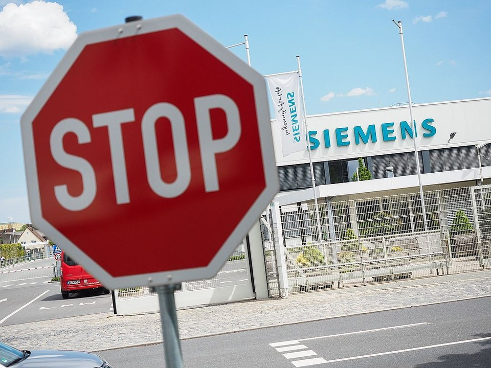 Верховный суд РФ отказал немецкому концерну Siemens AG