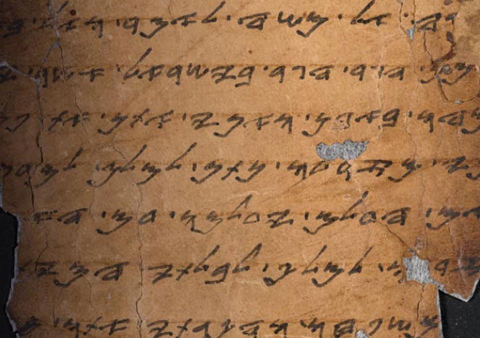 В Музее Библии в США 70 лет хранилось пять подделанных фрагментов свитков Фото:Israel Antiquities Authority