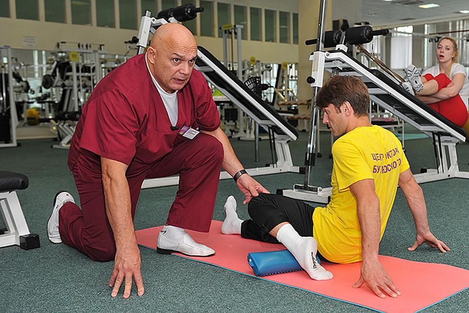 Доктор Бубновский разработал собственную систему медицинской реабилитации после травм и операций на суставах