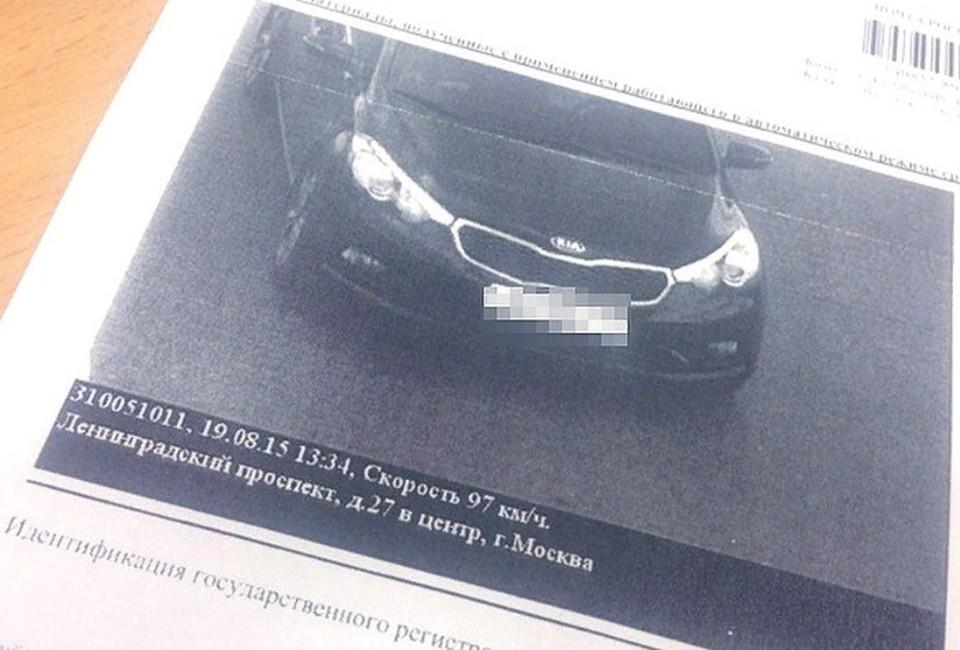 Депутаты попросили прокуратуру проверить законность размещения камер дорожного наблюдения