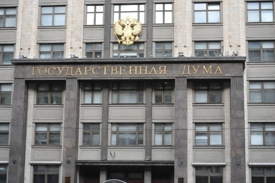 В Госдуме прокомментировали план Украины по «возвращению» Азовского моря