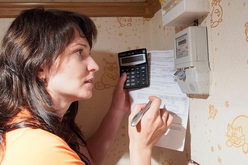 """""""Умные счетчики"""" помогут сэкономить при оплате счетов за электроэнергию."""