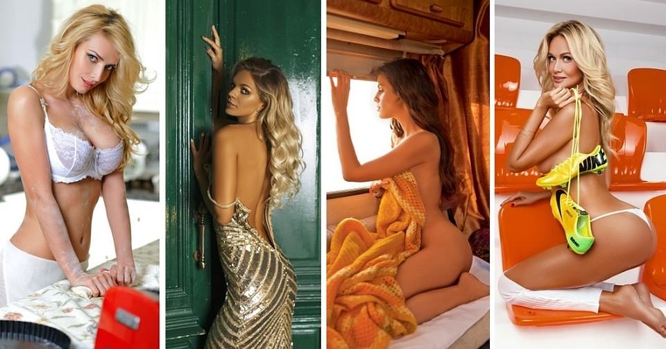 Журнал максим 2012 топ 50 самых сексуальных моему