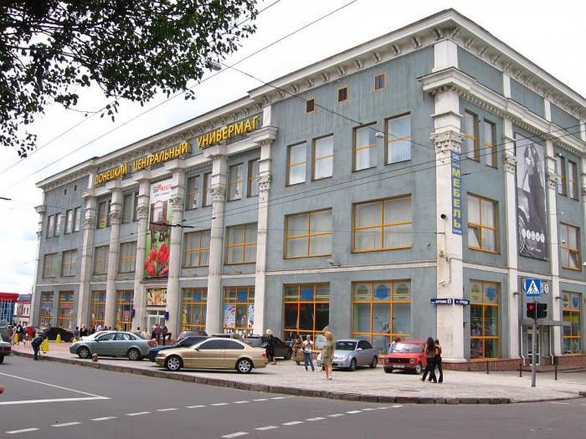 f58608acf7c4 Донецкий ЦУМ обокрали на 30 миллионов рублей