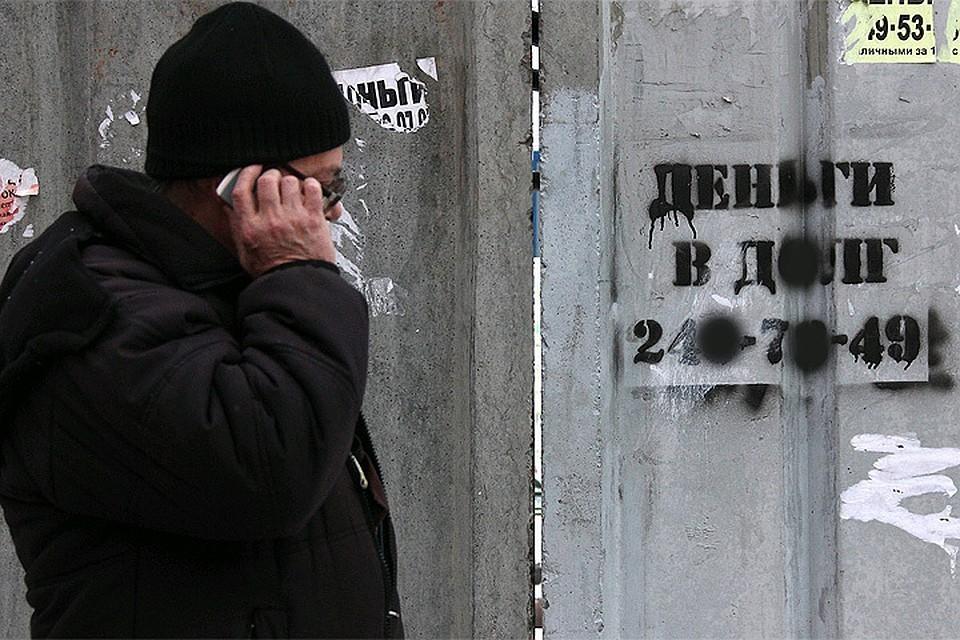 Недетская история: В Хабаровске следователи проверяют информацию о «порно-угрозах» коллекторов