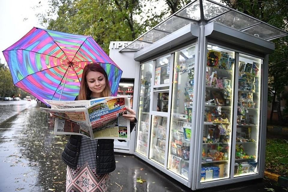Полномочия по киоскам и павильонам с газетами перейдут Комитету по печати до конца года