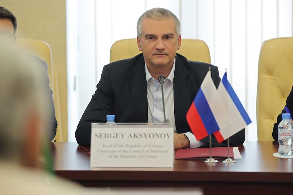 Сергей Аксенов. Фото: Сергей Аксенов/FB