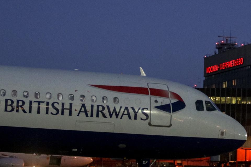 Самолет авиакомпании British Airways экстренно сел св Берлине