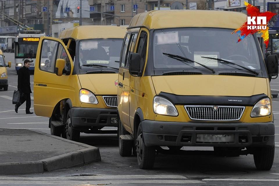 Россияне считают маршрутки самым опасным общественным транспортом