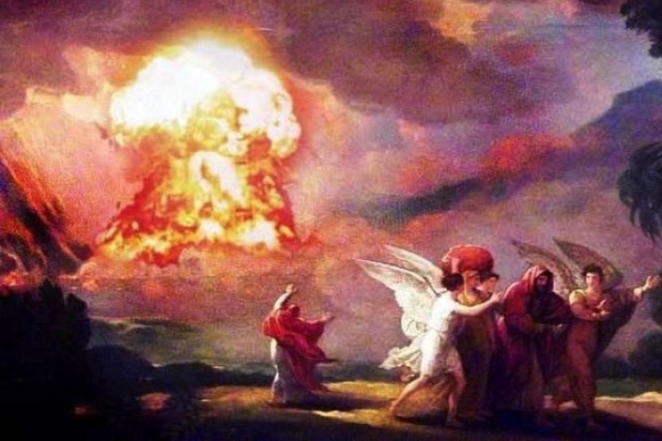 """""""И пролил Господь на Содом и Гоморру дождем серу и огонь от Господа с неба..."""""""