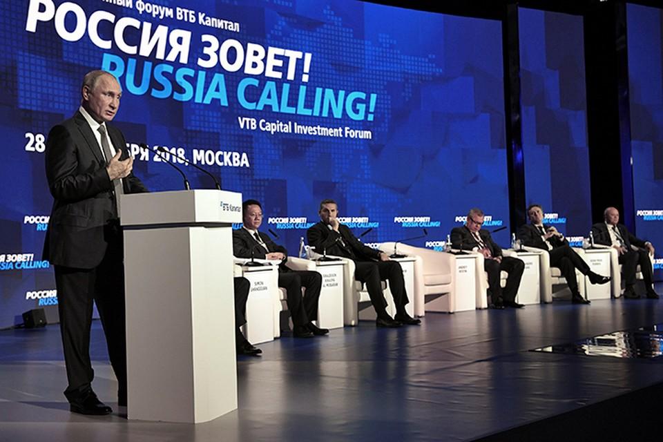 Путин дал оценку общей ситуации на Украине
