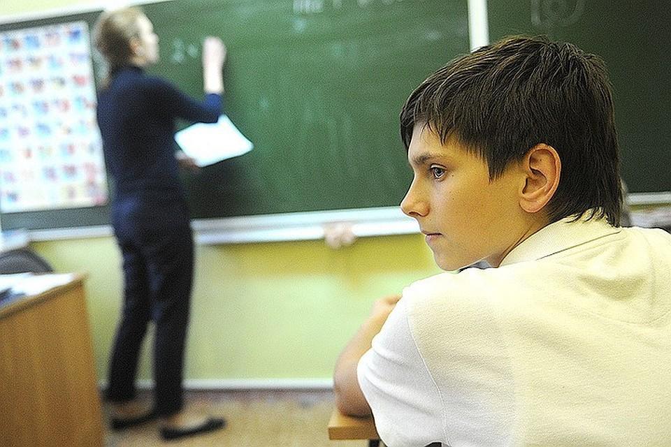 В Петербурге школьник создал профсоюз учеников, а ему пригрозили исключением.
