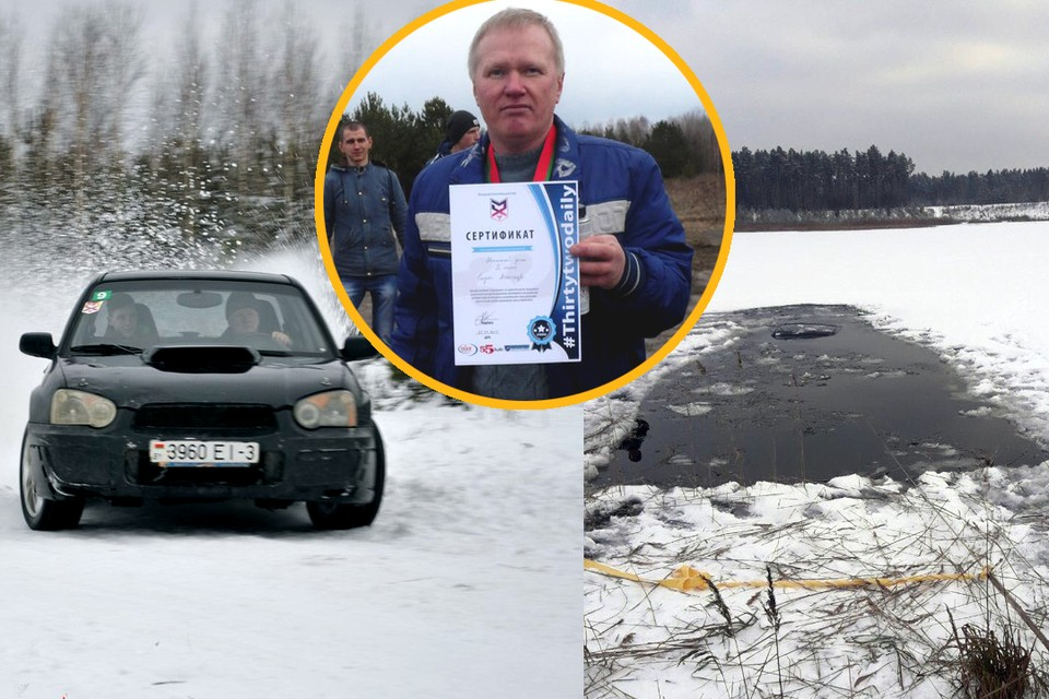 """Фото: из пабликов Auto Thirtytwodaily и """"Мозырь"""", со странички Александра Гнедько."""