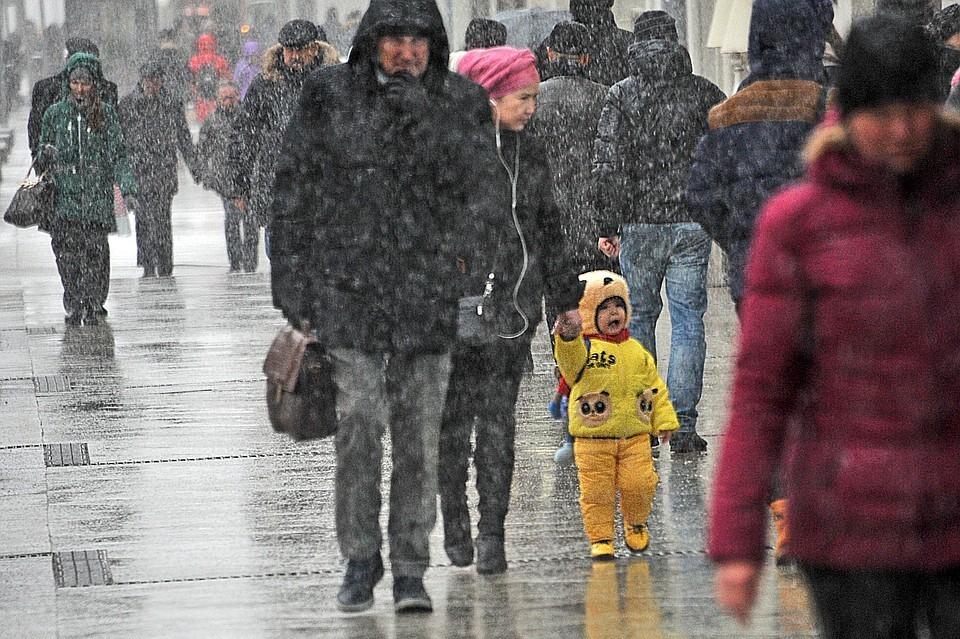 В Москве объявлен «желтый» уровень погодной опасности 13 декабря
