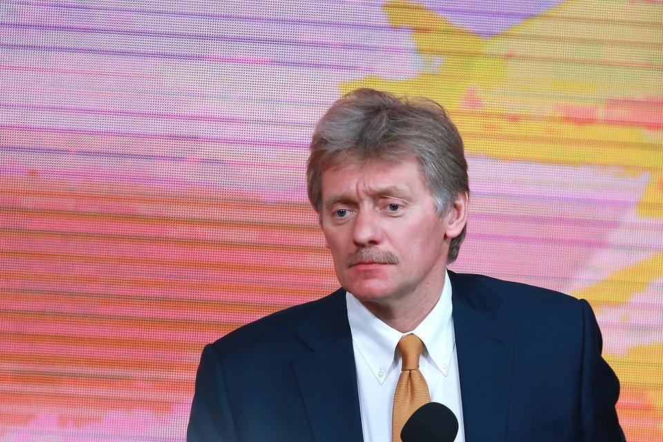 Песков прокомментировал объединение России и Белоруссии