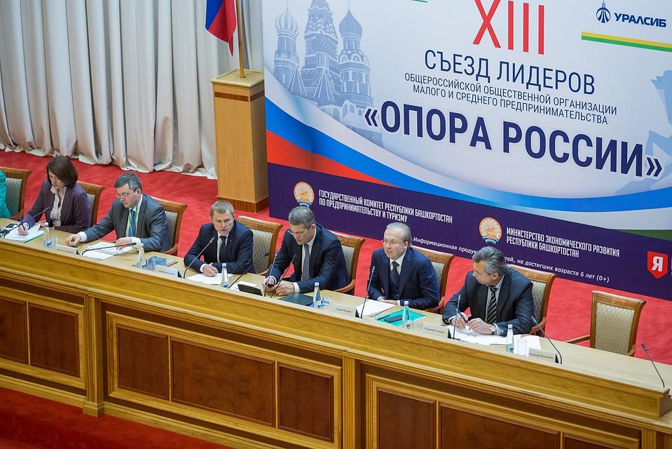Взять кредит в уралсиб в уфе быстро взять кредит в украине