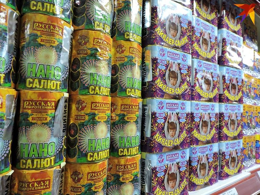 096c71bb5d45 Три счастливых дня  в Сыктывкаре можно будет купить фейерверки за половину  цены