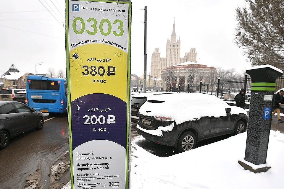 Асфальт в Москве закончился