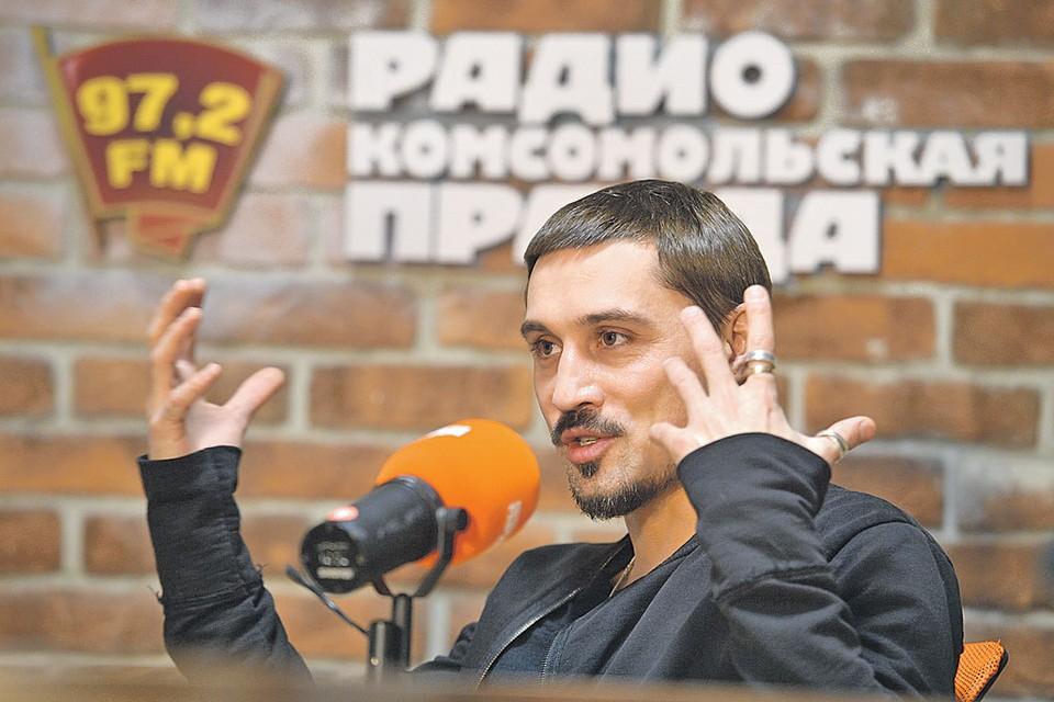 Певец в эфире радио «Комсомольская правда» рассказал, с кем встретит Новый год.