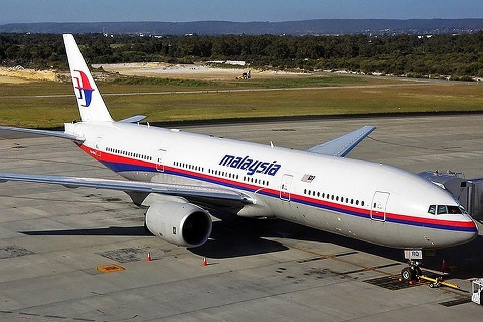 Появилась новая книга про исчезновение малайзийского самолета Boeing-777 рейса MH370
