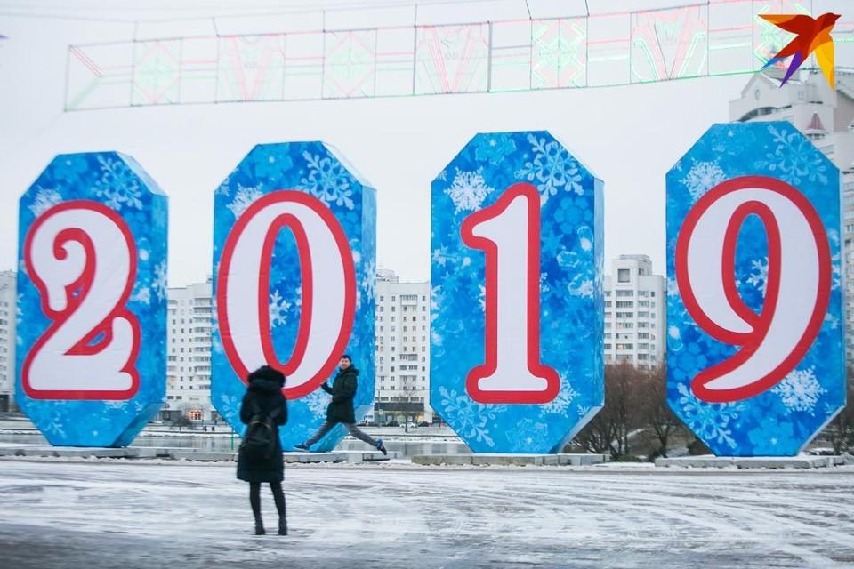 Куда можно пойти 31 декабря и 1 января в Минске.