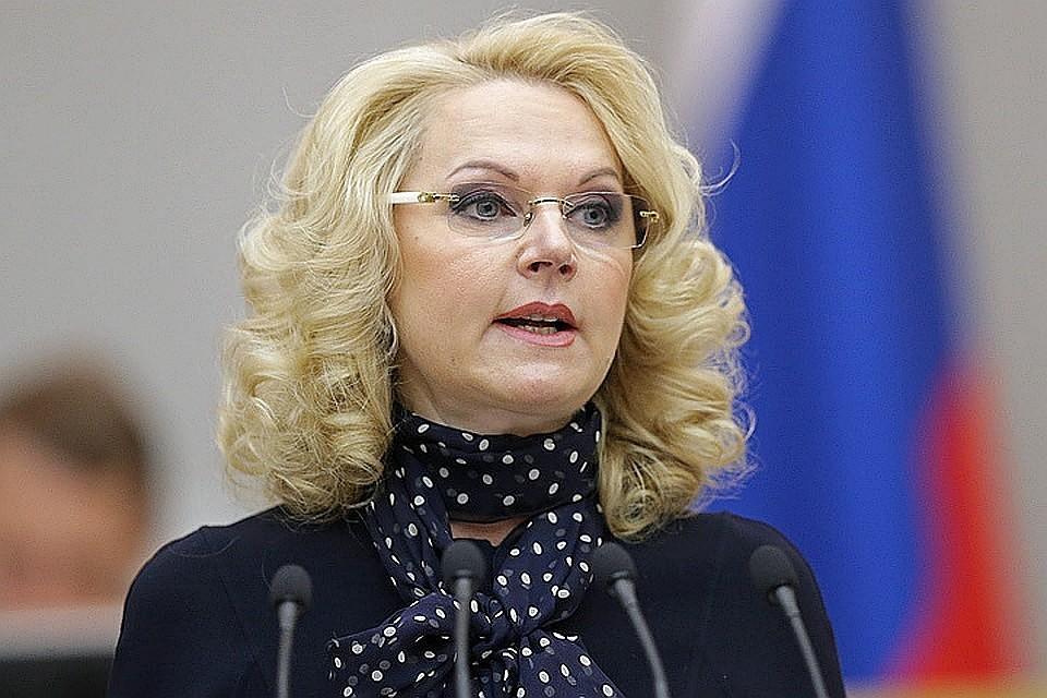Правительству повезло, что Татьяна Алексеевна будет вести.