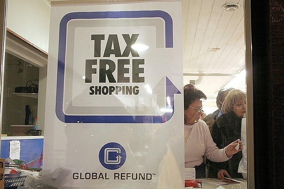 Система Tax free 2019 в России рекомендации