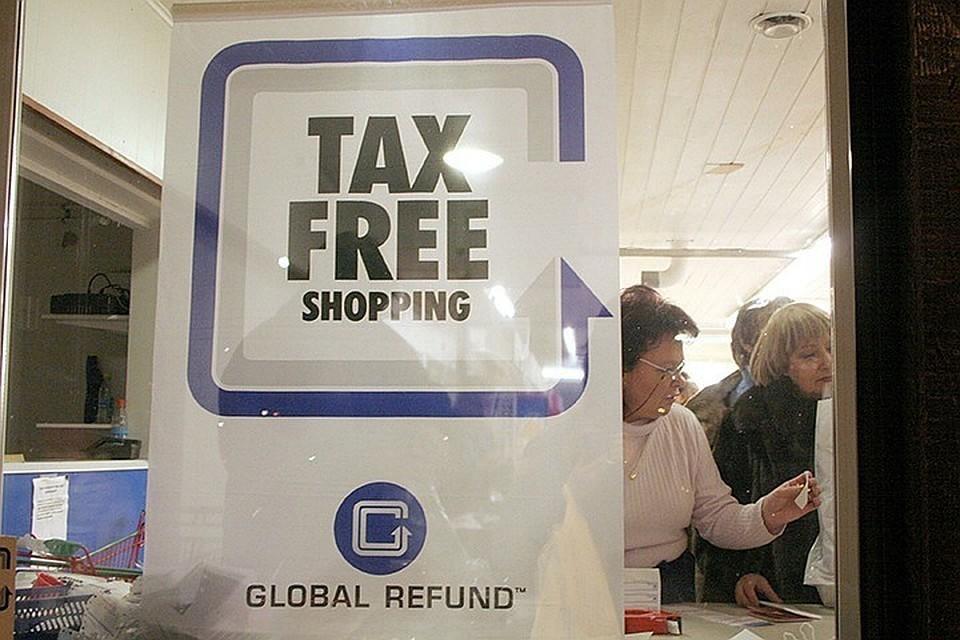 Система tax free будет работать в России до конца 2019 года