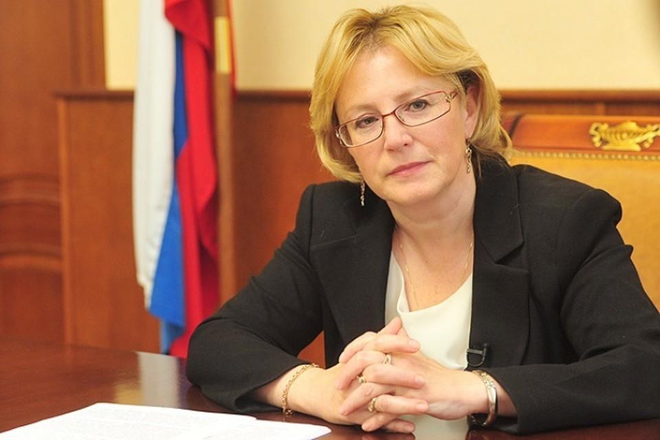 Министр здравоохранения РФ Вероника Скворцова. Фото: пресс-служба Минздрава