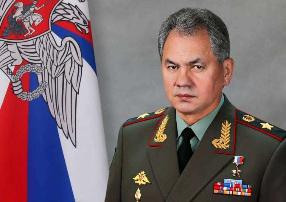 Министр обороны РФ Сергей Шойгу. Фото: пресс-служба Минобороны