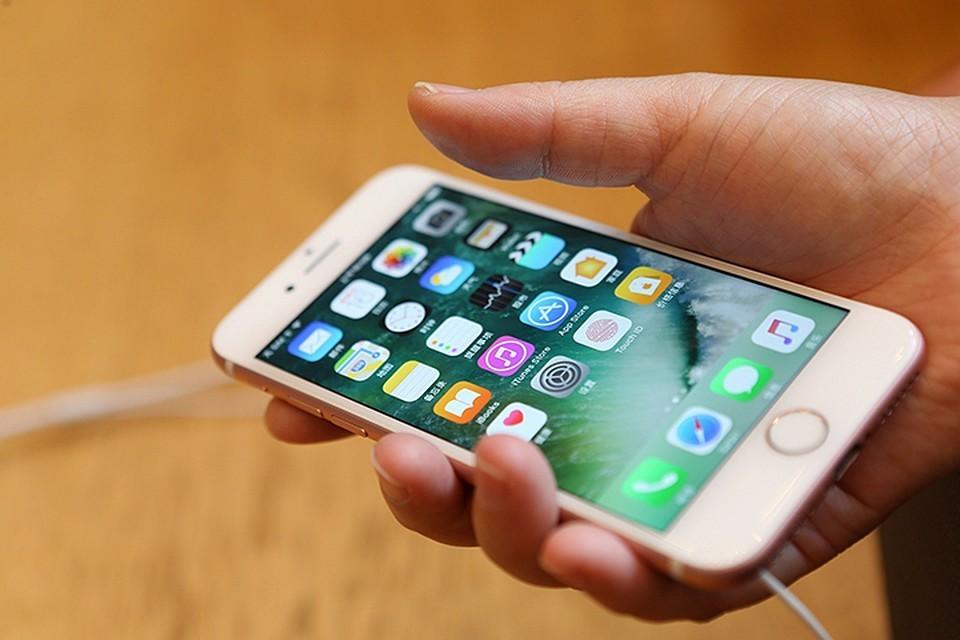 Китаец продал почку ради iPhone