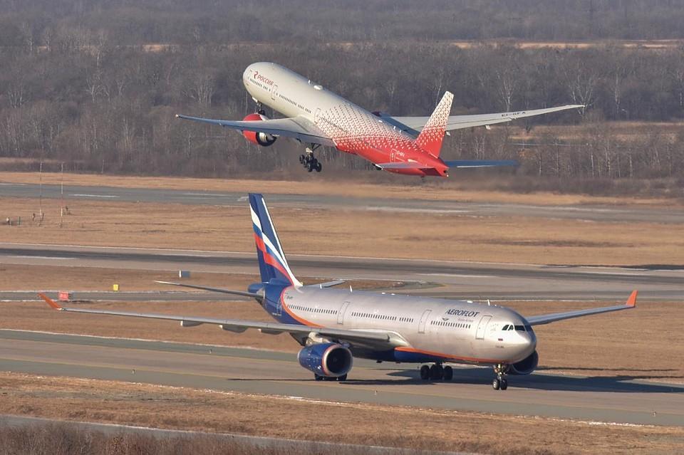 Аэрофлот запустил продажу льготных билетов — Льготы всем 46