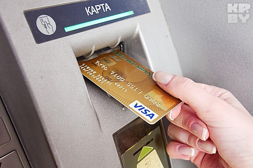 Забыл секретный код карты альфа банка