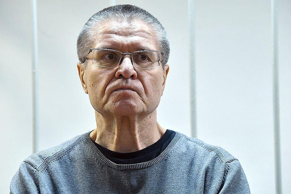 Бывший министр правительства РФ Алексей Улюкаев перед оглашением приговора, 2017 г.