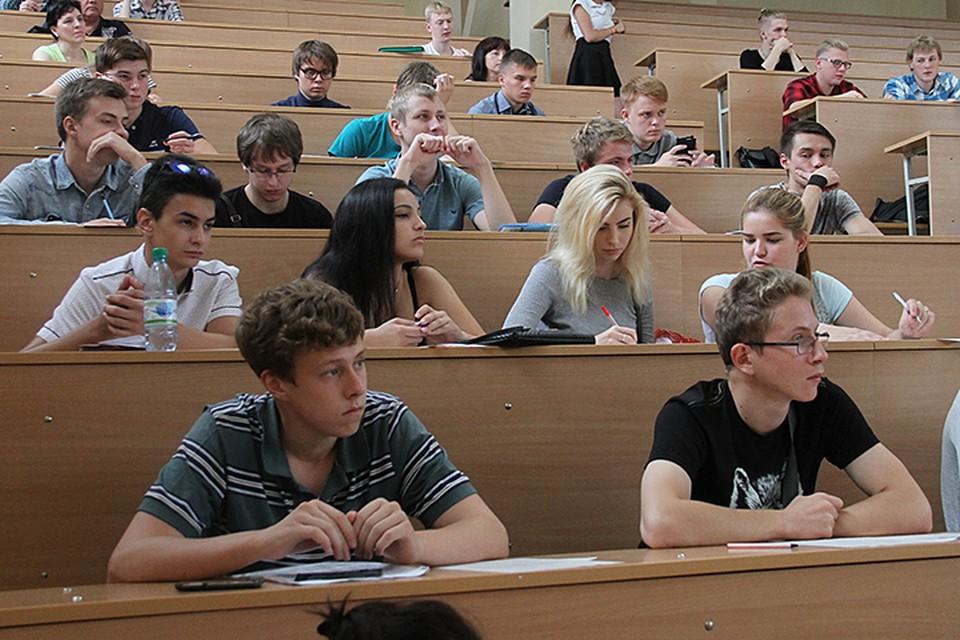 МГУ занял 5-е место в общем рейтинге, уступив китайским университетам