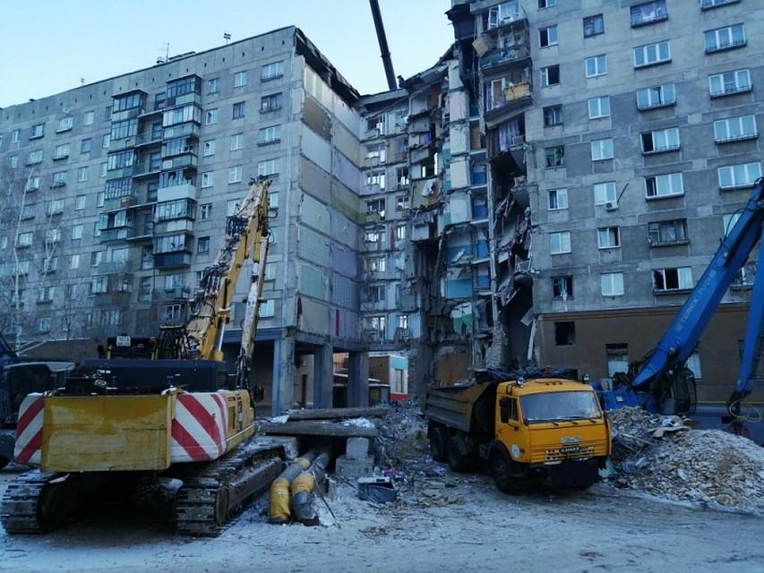 занять денег в магнитогорске онлайн заявка на рефинансирование кредита во все банки красноярска