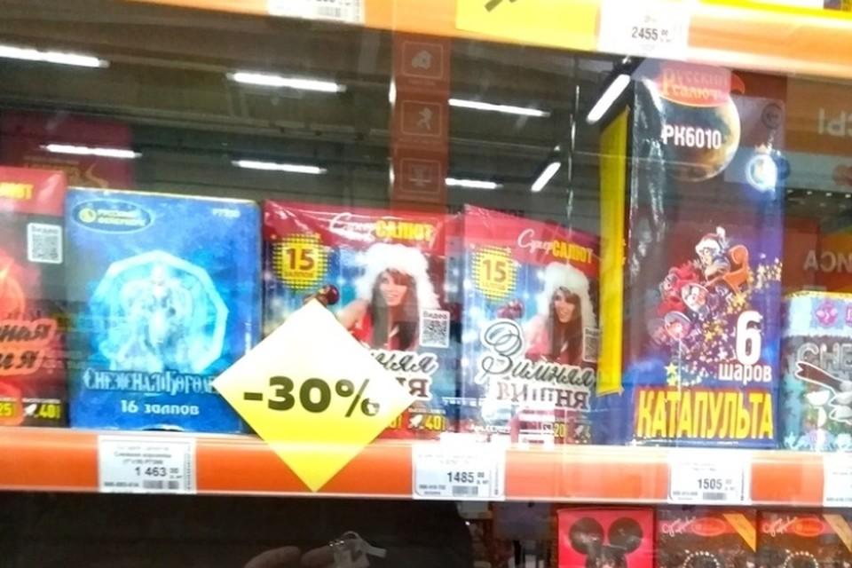"""«Насмешка над чувствами»: в кемеровских магазинах продаются фейерверки «Зимняя вишня». Фото: vk.com, """"Регион 42"""""""