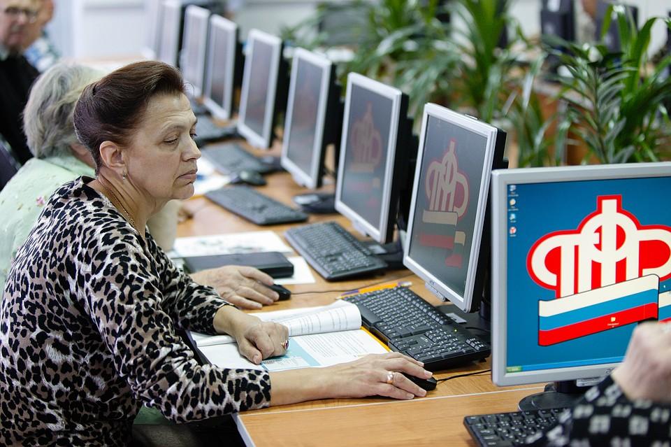 Бесплатное обучение на компьютере для пенсионеров в уфе колледжи бесплатное обучение в москве