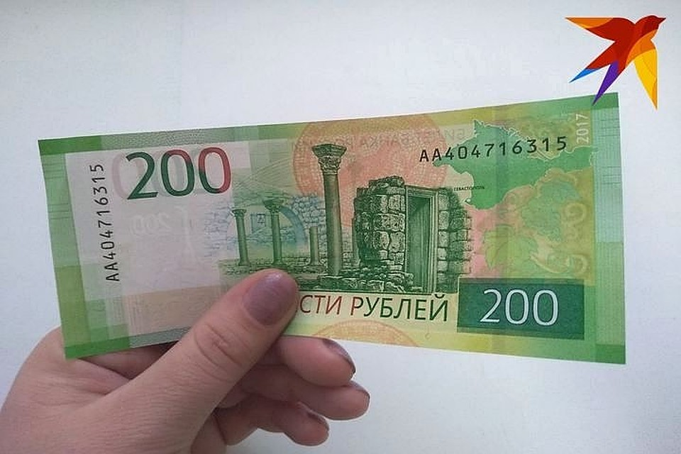Хостинг 200 рублей бесплатный хостинг сервера в россии