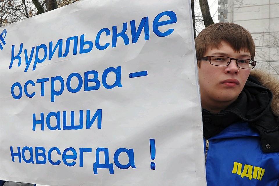 Митинг ЛДПР у стен посольства Японии в Москве.
