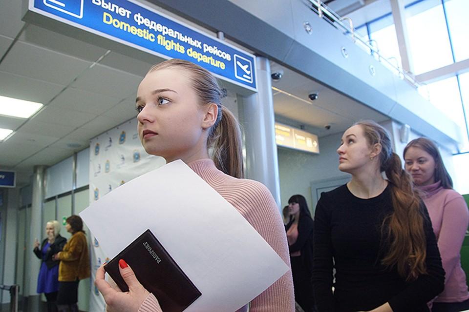 Социологические исследования показывают, что реальная эмиграция, так же как и фантазийная, тоже помолодела