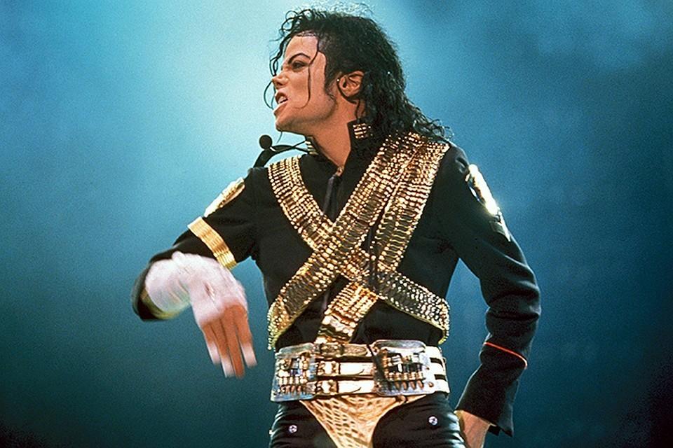 Джексон скончался 25 июня 2009 года в результате передозировки лекарственных препаратов