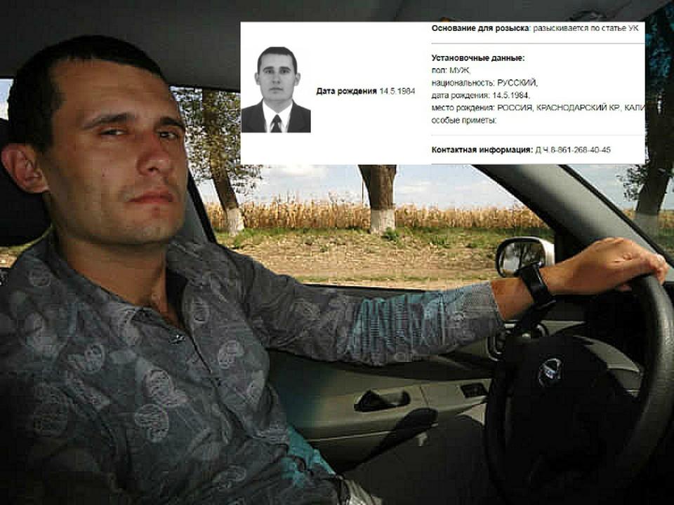 Судя по информации из базы МВД, Алексея Якубу ищет полиция. Фото: из открытых интернет-источников
