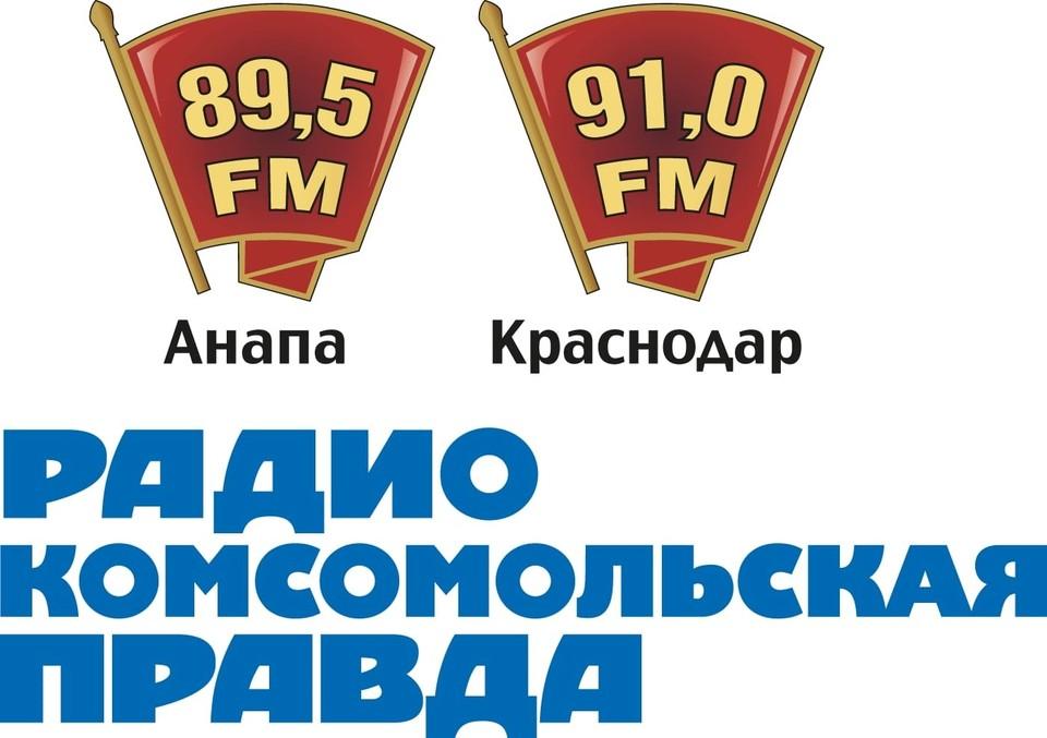 Обсуждаем авто в Краснодаре по средам в 12:05