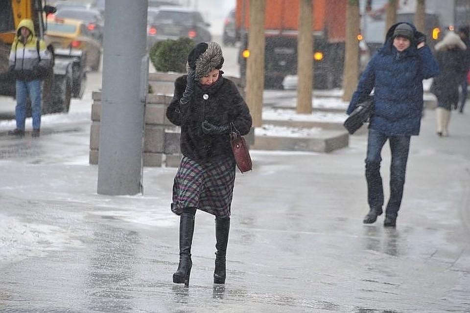 В среду в столице ожидаются снег с дождем и гололедица на дорогах