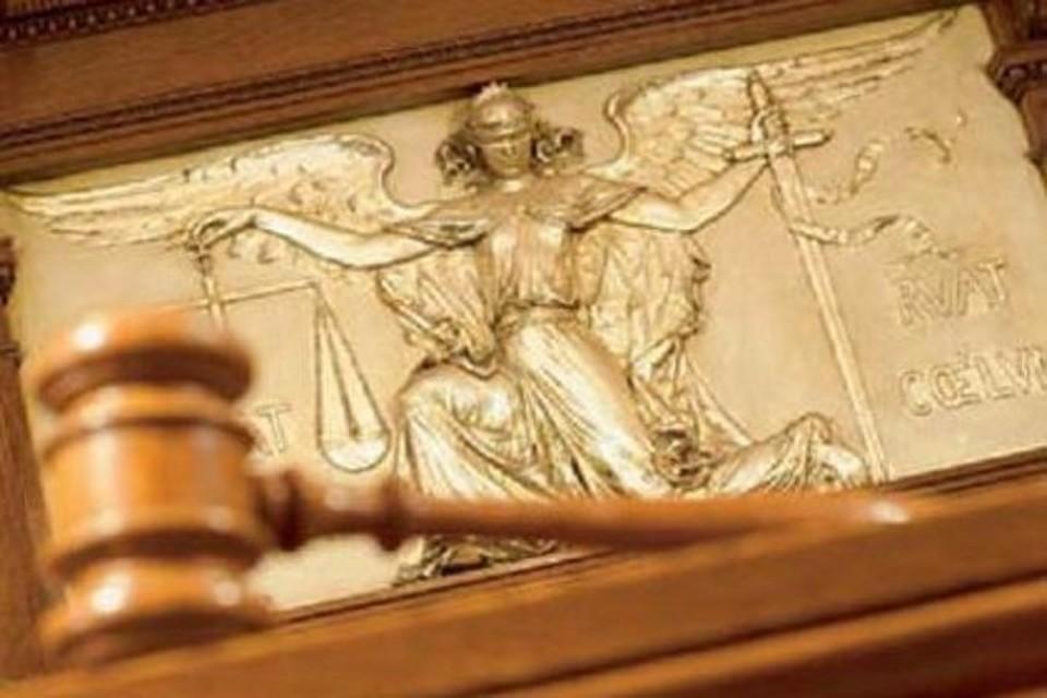 Мужчину приговорили к четырем годам исправительной колонии